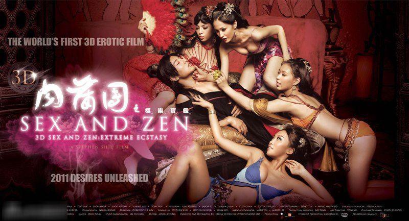 kitayskie-seksualniy-filmi